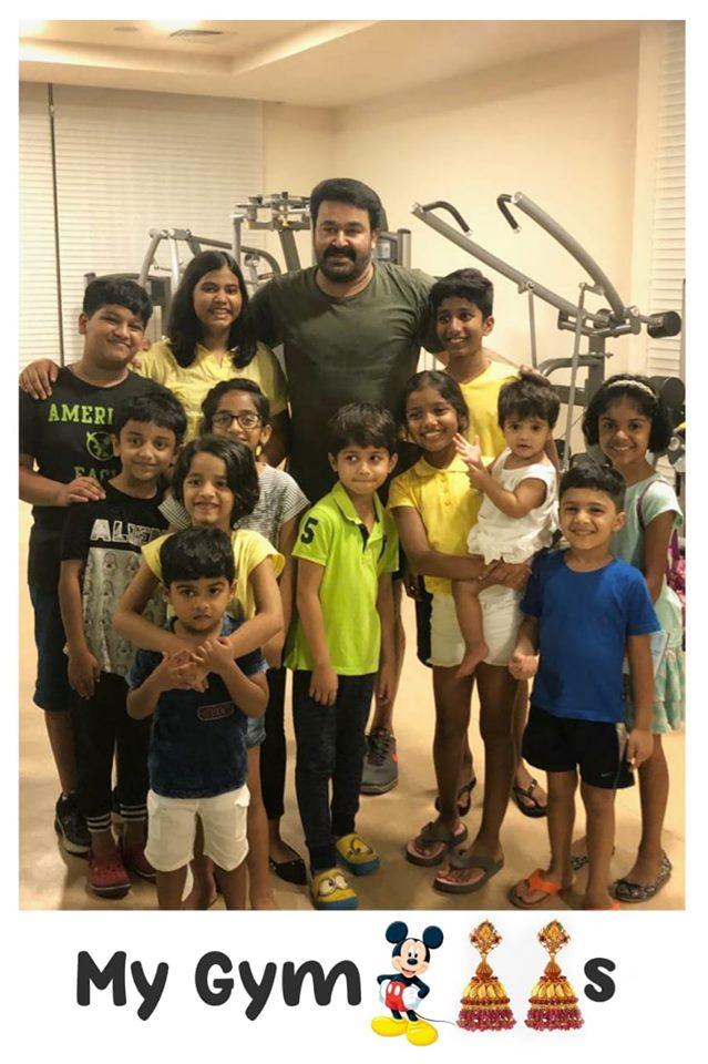 mohanlal_gym_children