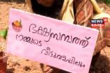 ബി എഡ് കോളേജിൽ 101 പച്ചക്കറി തോട്ടങ്ങൾ