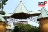 വിനോദ സഞ്ചാര മേഖലയില് കോഴിക്കോടിന്റെ മുഖമാകാന് സരോവരം ബയോപാര്ക്ക്