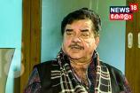 VIDEO:രാഹുലിനെ പ്രശംസിച്ച് ബി ജെ പി നേതാവ് ശത്രുഘ്നൻ സിൻഹ