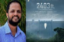 പ്രളയം സിനിമയാകുന്നു; '2403 ഫീറ്റ്' സംവിധാനം ചെയ്യുന്നത് ജൂഡ് ആന്റണി