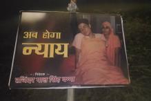 'അബ് ഹോഗാ ന്യായ്': സാധ്വി പ്രഗ്യയെ ന്യായീകരിക്കാന് കോൺഗ്രസ് മുദ്രാവാക്യം കടമെടുത്ത്  BJP