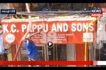 LIVE: കൊച്ചിയിലെ അഗ്നിബാധ നിയന്ത്രണവിധേയം