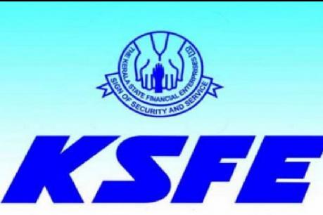 വായ്പ കുടിശ്ശികയിൽ KSFEയും പിന്നിലല്ല: ലഭിക്കാനുള്ളത് 5360 കോടി