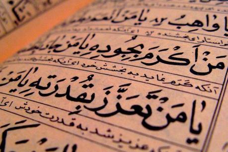 ഇതാ 10 വാക്കുകൾ, അറബി ഭാഷ ഇഷ്ടമാകാൻ