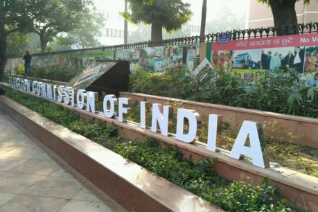ബംഗാളിൽ അസാധാരണ നടപടിയുമായി തെരഞ്ഞെടുപ്പ് കമ്മീഷൻ; പ്രചരണം നാളെ രാത്രി 10 മണിക്ക് അവസാനിപ്പിക്കും
