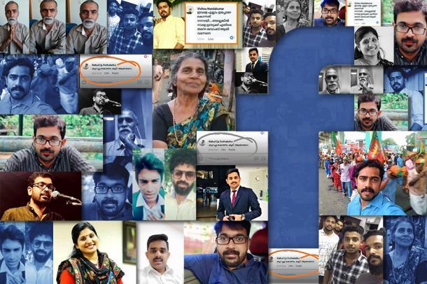 സോഷ്യൽ മീഡിയ: ആദ്യം 'തള്ളി' ക്കൊല്ലും പിന്നെ 'തല്ലി'ക്കൊല്ലും!